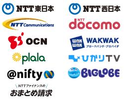 SS_NTTgroup