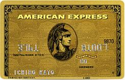 card_AMEXGold