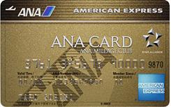 card_ANAAmexGold