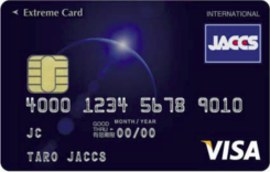 card_Extreme