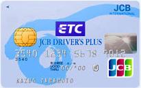 card_JCBDriversplus