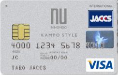 card_Kanpo
