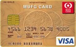card_MUFGGold