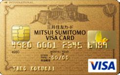 card_MitsuiSumitomoGold