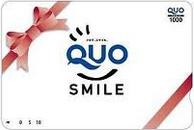 card_QUO