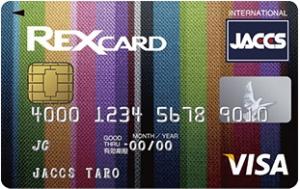 card_REX1