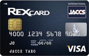 card_REX2