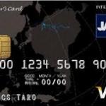 Reader's Card(リーダーズカード) 最大還元率1.75%以上の超高還元率カード!JACCSモールを使い倒せ!