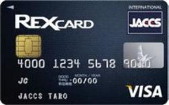 card_Rexcard