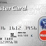 博多で当日中にクレジットカードを作る即日発行カード作成マニュアル