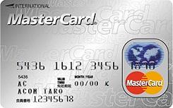 アコムマスターカード