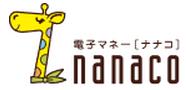 card_nanaco