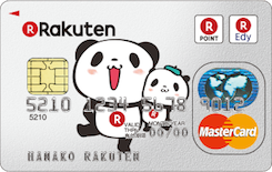 楽天カード(パンダ)