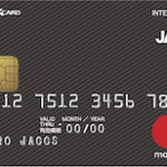 レックスカード(REXカード) 年会費無料で1.25%の高還元率!!