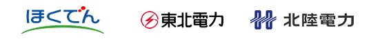 楽天公共料金2