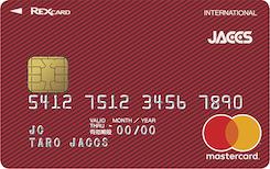 REX CARD(レックスカード)ボルドー