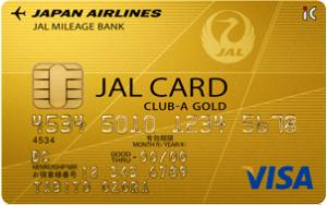 JAL_Club-Aゴールドカード(VISA)