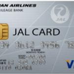 JALマイルが貯まる厳選したおすすめのクレジットカード
