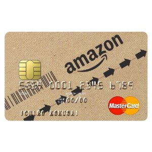 アマゾンマスターカード