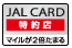 logo_JALtokuyaku