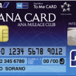 電車で、飛行機で得する ソラチカカード ANA To Me CARD PASMO JCB