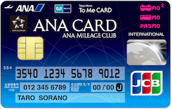 ANA To Me CARD PASM JCBの詳細を見る