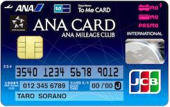 ANA To Me Metroソラチカカード