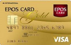 card_eposgoldcard