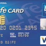 ライフカード学生専用カード 年会費無料で海外保険付!Amazonもオトク