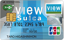 card_view_suica