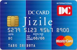card_jzile