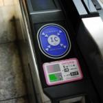 「Suica」「PASMO」のオートチャージが改札を出るときにも対応!残高不足を解消し、支払いがもっと便利に!