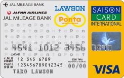 JMB_lawson_ponta_visa2