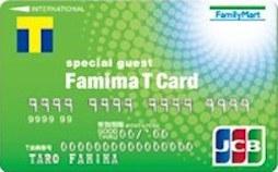 card_famimaTcard