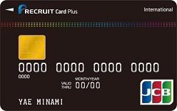 card_recruitcardplus