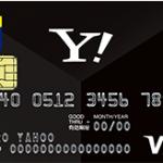Yahoo! JAPANカード(YJカード) でTポイントをザクザク貯める