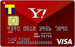 YJcard_red