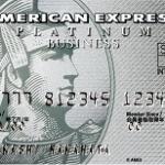 セゾンプラチナ・ビジネス・アメリカン・エキスプレスカード ビジネスマンにハイエンドなカード