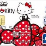 セディナカードJiyu!da!(ジユーダ) 自由な支払が選べるカード