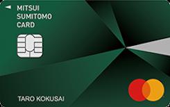 三井住友カード(マスターカード)