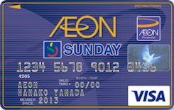 card_aeon-sunday-card