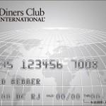 ダイナースクラブカード すべてにおいて一流なサービスが補償される