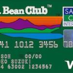 L.L Beanカード 5%OFFでお買物。商品情報やイベント情報を受け取れる。