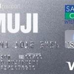 MUJIカード 無印良品でポイント最大5倍!優待価格も!