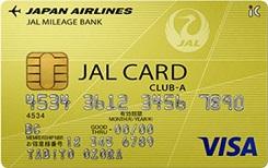 JAL CLUB-A