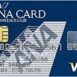 ANA VISA カード マイルが貯まる!電子マネーiDと楽天Edyが使える