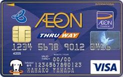 card_aeon_trueway