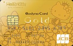 card_cedyna_gold_hellokity