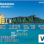 ハワイアンエアラインズVISAカード お買い物でハワイまでのマイルを貯めよう