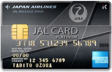 card_jal-plutinum-amex